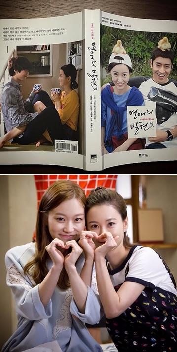 ♥《戀愛的發現》➔李勝煥〈那個人〉 -「歌詞寫得很美的歌曲之一。」 -「讓戀愛細胞重新復活的感覺ㅋㅋㅋㅋ」