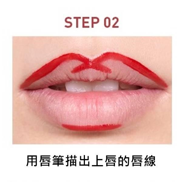 之後在把上唇的線條描繪好,下唇也可以一起畫喔!