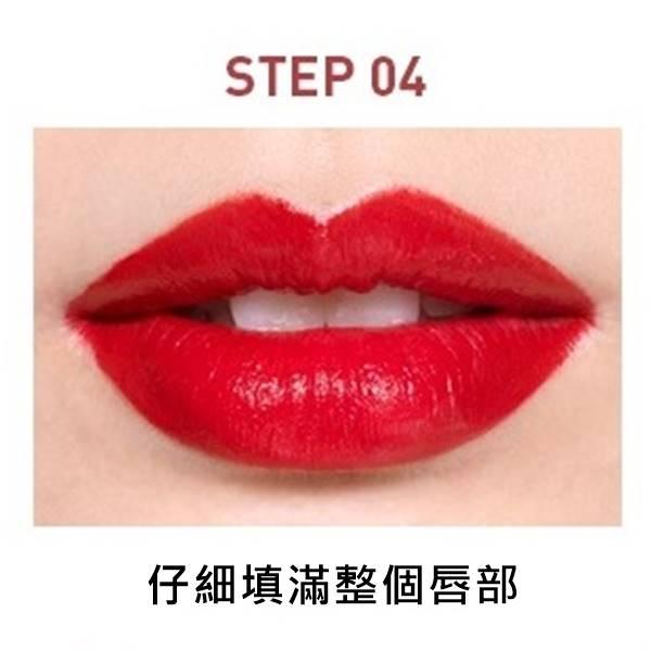 最後只要像畫畫一樣,把唇中全部塗滿就可以啦!可以畫出精緻的唇形讓偽少女好心動啊~~