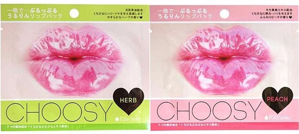 日本 PURE SMILE CHOOSY兩用水嫩浸透唇膜  原價$59  特價$35 經常畫唇彩的女孩一定要常常保養嘴唇才行,尤其是秋冬到了更容易乾裂,這時候敷上一片唇膜就對了!