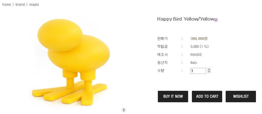 根據智旻形容的「沒有眼鼻嘴」「黃色大型物體」「像黃色小雞」 強大的網友找到了這個兒童座椅 線索也很符合XDD (這隻換算台幣要8670元......) 成員也說 有機會的話會拍認證照上傳的~