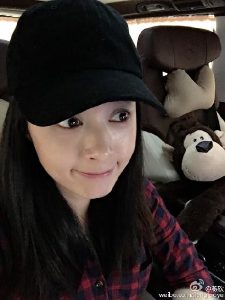 在《後宮甄嬛傳》中飾演「華妃」的中國女星蔣欣,日前出現在上海機場