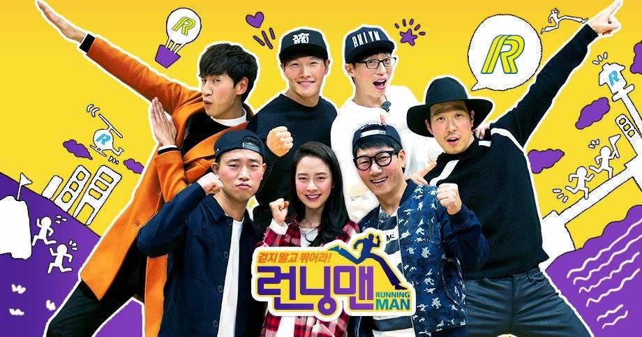 《Running man》開播近七年,從原本差點收掉的節目,在成員的努力下以獨特的撕名牌戰和在成員們逐漸找到節目定位後站穩腳步,成為在亞洲最具知名度的韓國綜藝節目之一