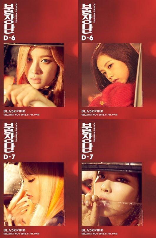 不僅,BLACKPINKI即將在11月發行第二張數位單曲《SQUARE TWO》,還要上綜藝節目宣傳了阿阿阿阿!她們即將在回歸後的隔天進行MBC《一週的偶像》的錄製!