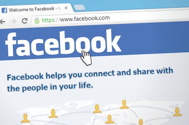 更慘的是,越年輕的人越不常用臉書