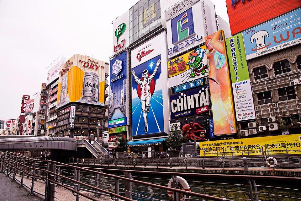 #2 大阪 來來來~有多少人在那個跑步的男子面前做的一樣動作拍照,請舉手! 好吃好玩又好逛,又有著豪爽特色的日本大城市,受臺灣人青睞不意外囉!