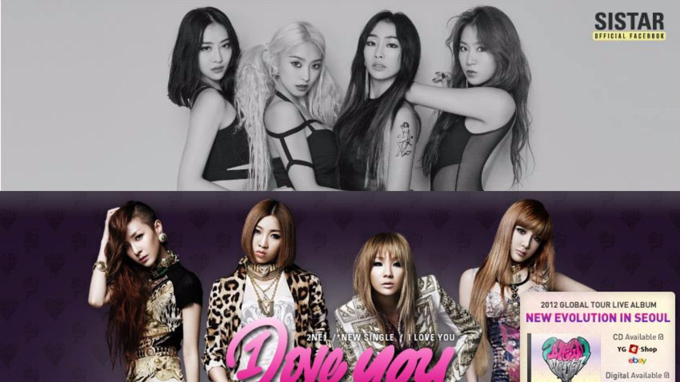 2012年 SISTAR VS. 2NE1