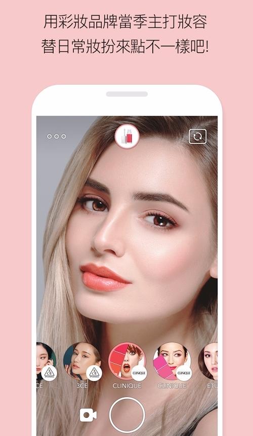 ▶LOOKS 說白了就是一款化妝相機,但是LOOKS是將自拍加上實境美妝效果 可以讓你體驗換上最新、最美的妝容的感覺~ 比較像是一款讓你可以線上試妝的APP