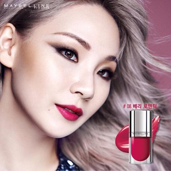 CL也有另外擦了08_Berry Romantic 果然霸氣風格最適合CL了~
