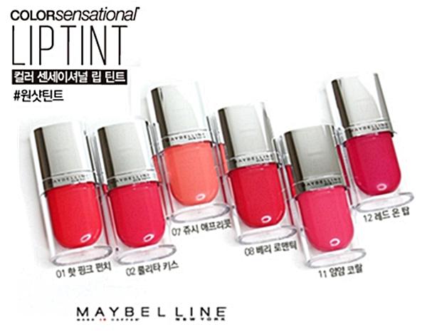 一共推出6個色號 其中01、12偏紅色調 07、11偏橘(11是珊瑚粉橘) 02、08偏桃紫色~
