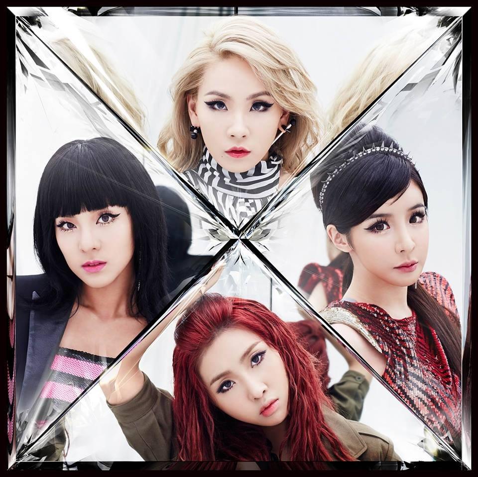 3位 2NE1 (11票)