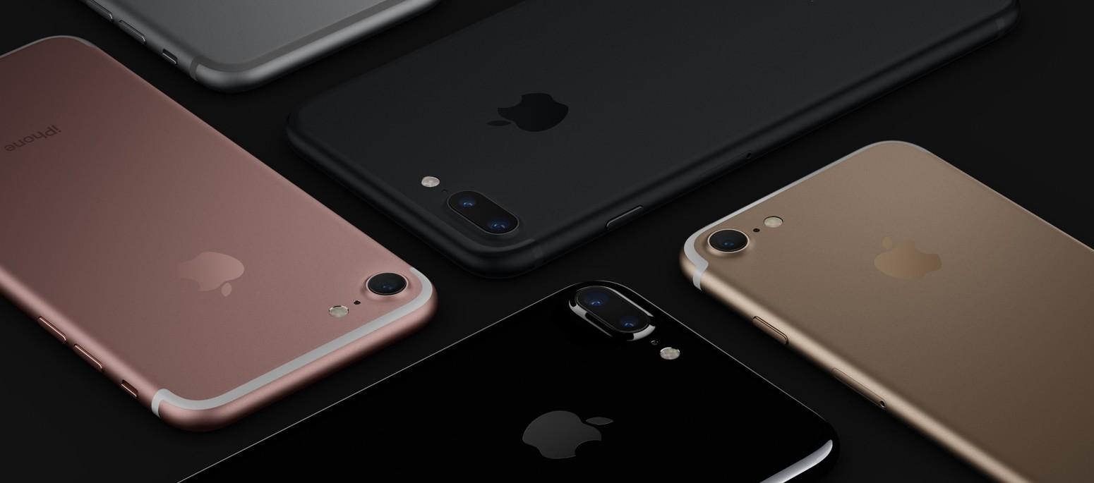 烏克蘭一家電子用品店最近舉辦活動:前5位把名字改成「iPhone 7」的客人,將可以免費獲得全新iPhone 7