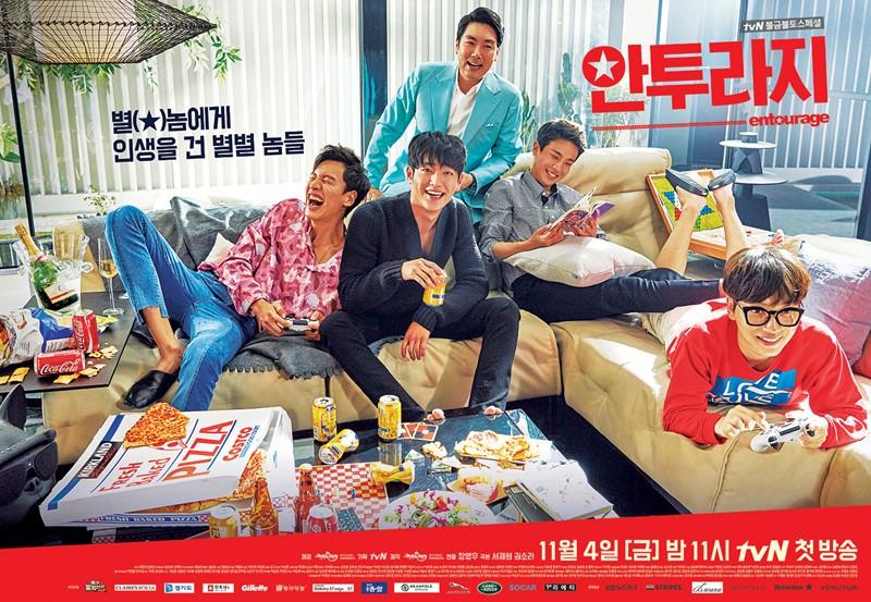 ✿TOP 2- tvN《Entourage》 話題佔有率:9.37% ➔上升6個名次 ※改編自美國電視劇《我家也有大明星》,講述年少成名的車英斌(徐康俊飾)和他的三個好朋友,經歷人生低沉大起大落的故事。