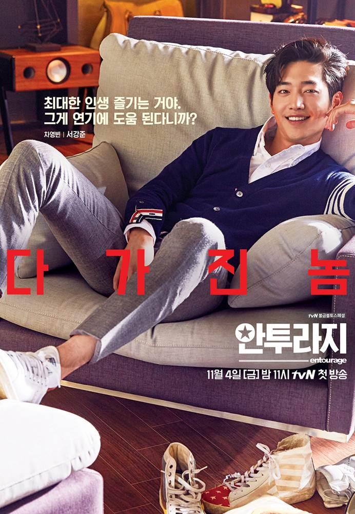 大家最近有追陣容超華麗的這部tvN金土劇《Entourage》嗎?上週播出前兩集後,引起了不少網友們的討論,雖然這部劇的男主角是由徐康俊擔當演出,但也有觀眾認為另一位演員的演技也很出色,甚至超越了徐康俊…?