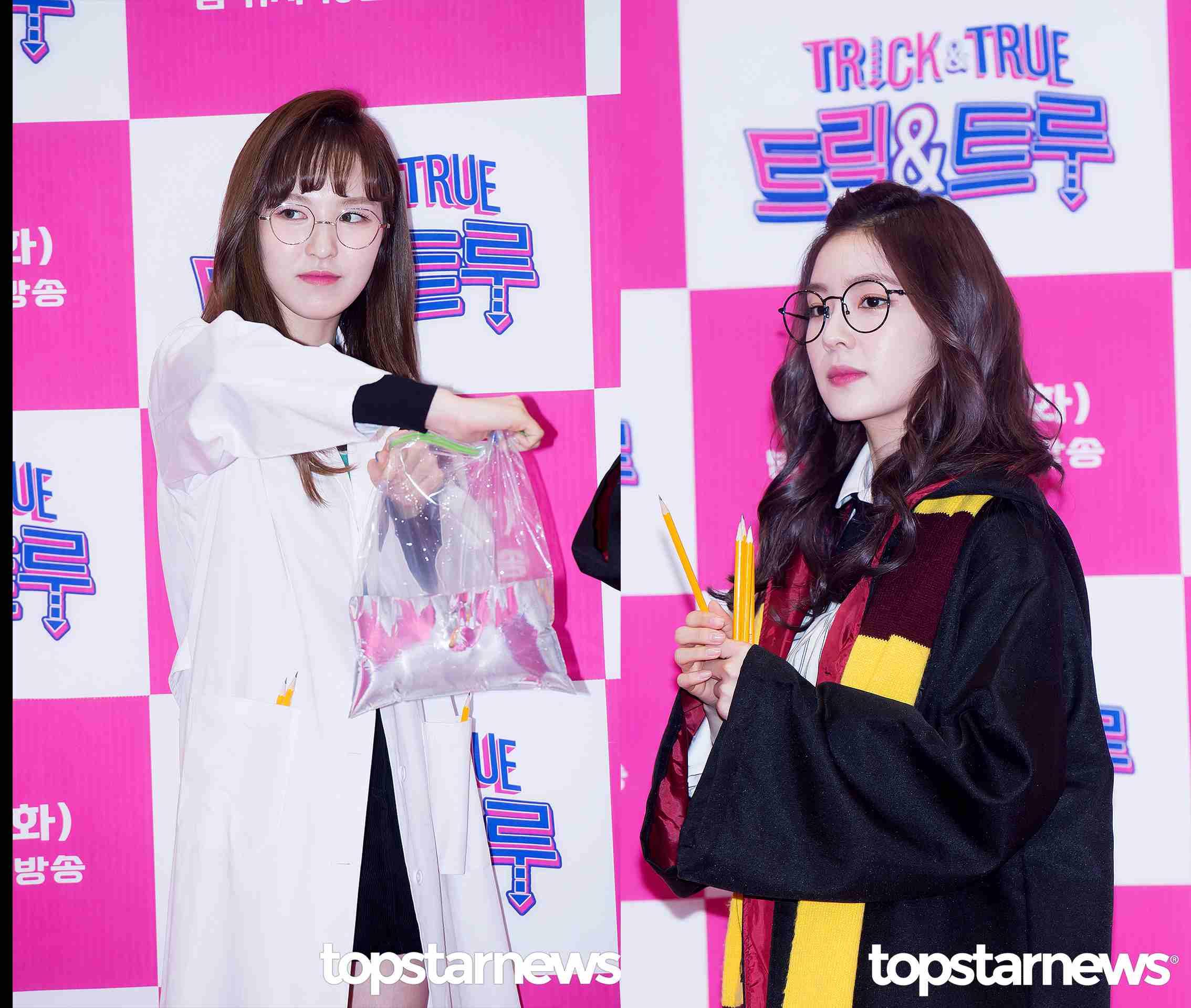 《Trick&True》是一檔新概念魔術科學節目,結合了神秘的科學與華麗的魔術,讓大家來判斷是魔術還是科學。Irene 和Wendy是這檔節目的固定嘉賓,兩人還一起參加了該節目的製作發表會。