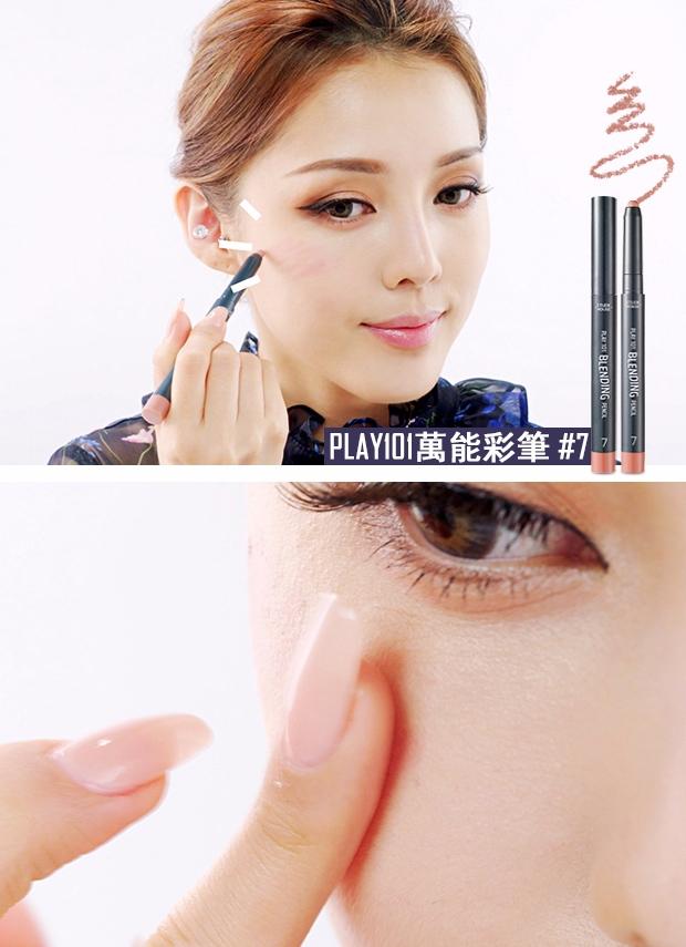 剛才在眼妝使用過的7號萬能筆在臉上也是可以用的哦^^ 淡淡的純粉色在臉蛋上暈染開來超級自然顯氣色!
