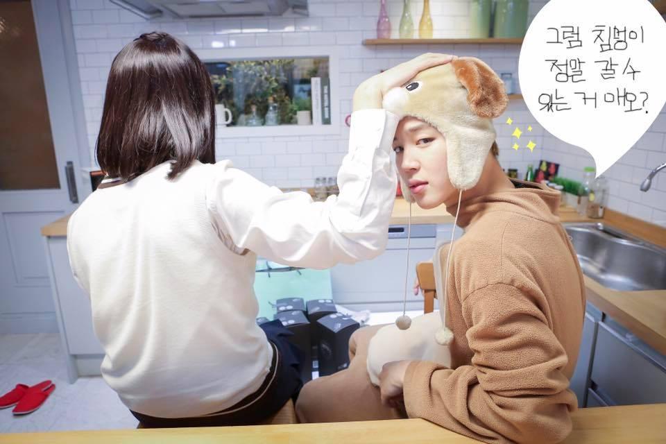 4位-BTS Jimin