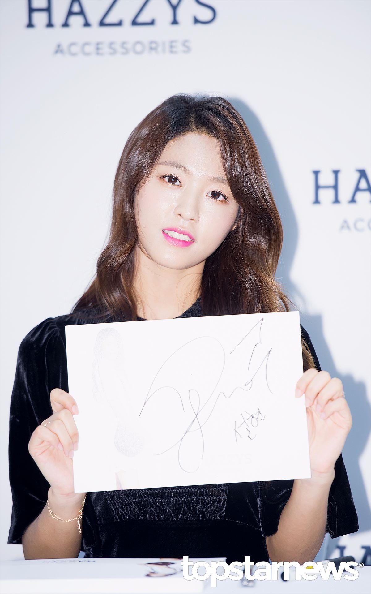 20位 哈妮 (EXID)  19位 Mina (TWICE) 18位 雪炫 (AOA) 17位 Dara (2NE1) 16位 娜恩 (Apink)