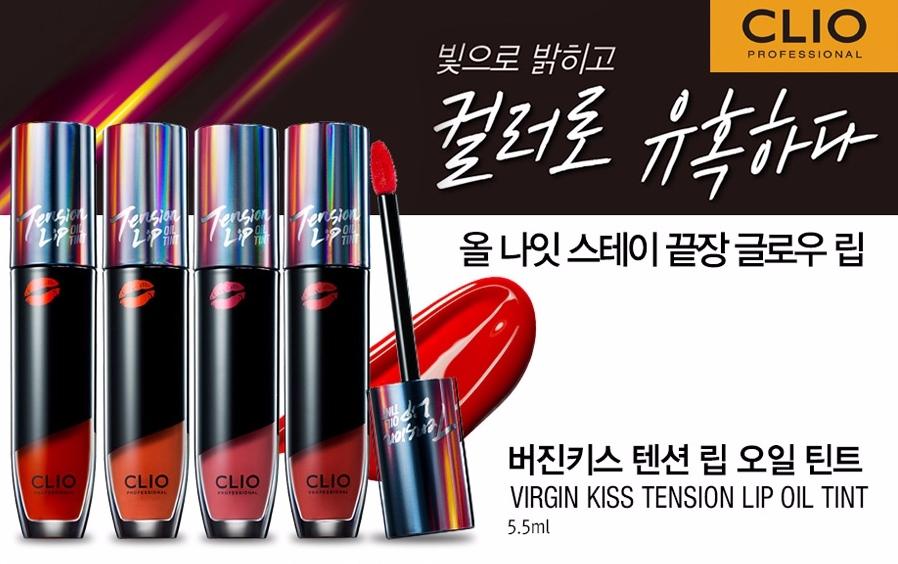 使用的是Clio最新款唇釉Vingin Kiss Tension Lip Oil Tint 孔曉振在劇中使用滿多隻的 基本上#1號、#6號、#12號都有用過