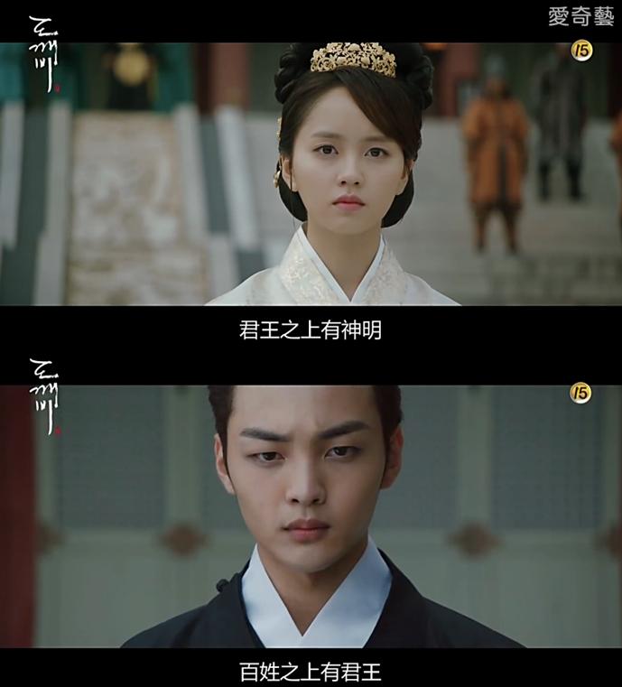 另外在這次公開的片段中,先前確定特別出演的金所炫、金旻載,則以王后及王的角色亮相,沒想到居然是出演古代中的角色耶!