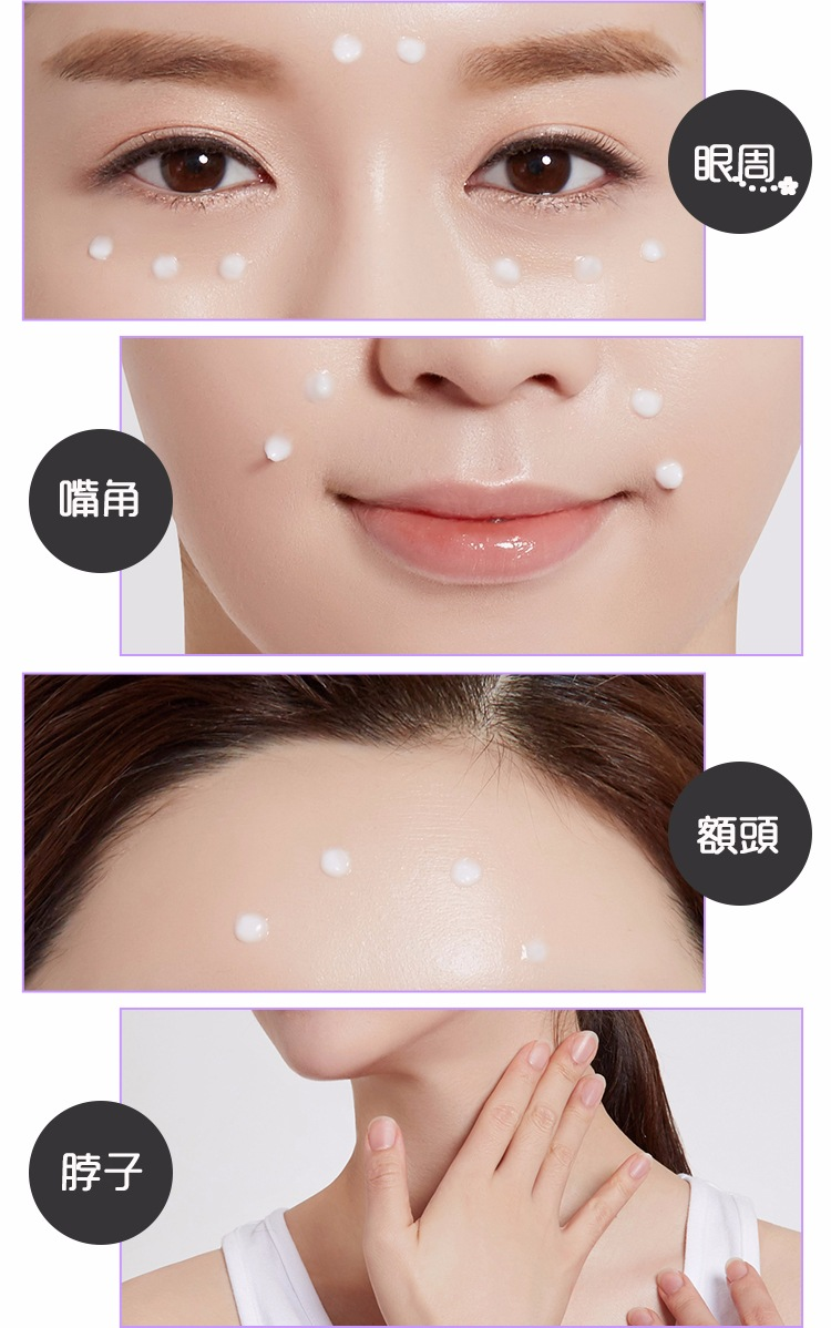 #5、額頭、眼周、唇角和脖子部位,多做預防保養 時間會在你的額頭、眼角、唇角等部位留下無情的皺紋,而通常這些皺紋一旦產生,即使加倍努力也很難去除,所以在皺紋產生之前應注意在這些部位使用防皺護膚品,防止第一條皺紋產生!