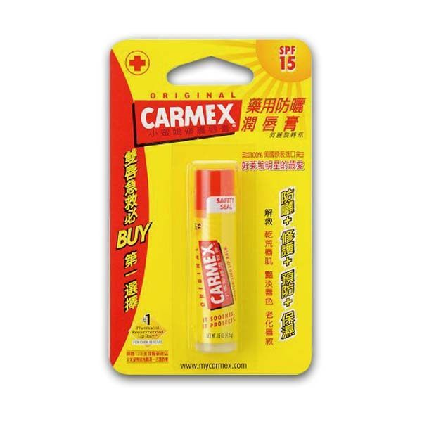 CARMEX小蜜媞 藥用防曬潤唇膏 SPF15  原價$129 特價$65 很多人都會忽略的唇部防曬,其實是很重要的喔,這支唇膏具有防曬係數,是愛漂亮的女孩一定要買的!