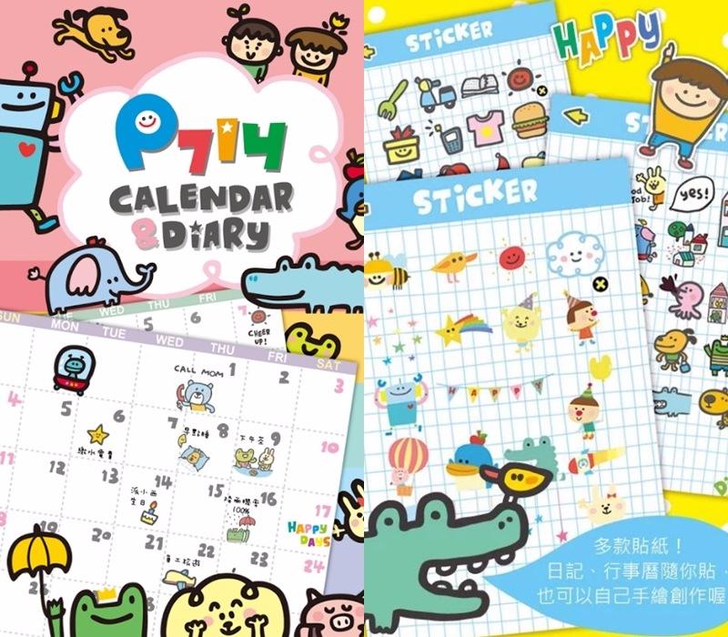 ▶ P714星球Calendar 超級可愛的APP,鮮豔色彩和可愛貼圖讓人一看心情都超好啊~ 內建多項的事件類別,輕鬆分類、設定簡單,配上隨手貼紙裝飾,打造獨一無二的行事曆。