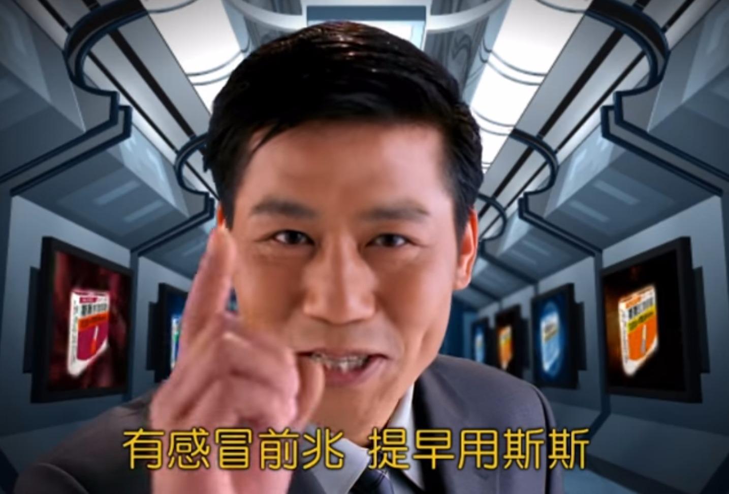 沒錯!就是這個洗腦臺灣人13年的廣告! 經過了十多年,金馬獎廣告時還在播,而且不分國籍、不分成長環境,同樣的洗腦~