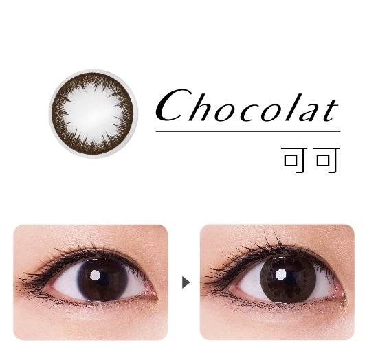 自然變色款- 樂康 喜歡小直徑的人有福啦!這個來自日本品牌樂康的隱形眼鏡,直徑只有13.3mm,可可色彷彿天生就是大眼睛一樣,自然又有神!