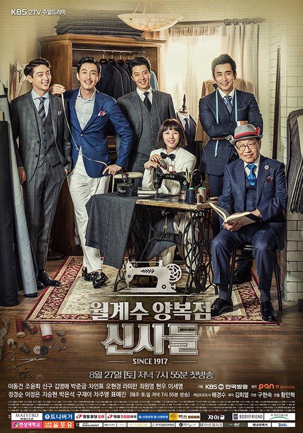 ✿TOP 9- KBS2《月桂樹西裝店的紳士們》 話題佔有率:3.85%  ➔下降1個名次 ※由李東健、趙胤熙、車仁杓、崔元英、顯祐等人主演,講述經營西裝店的家屬們之間發生的瑣碎事情。