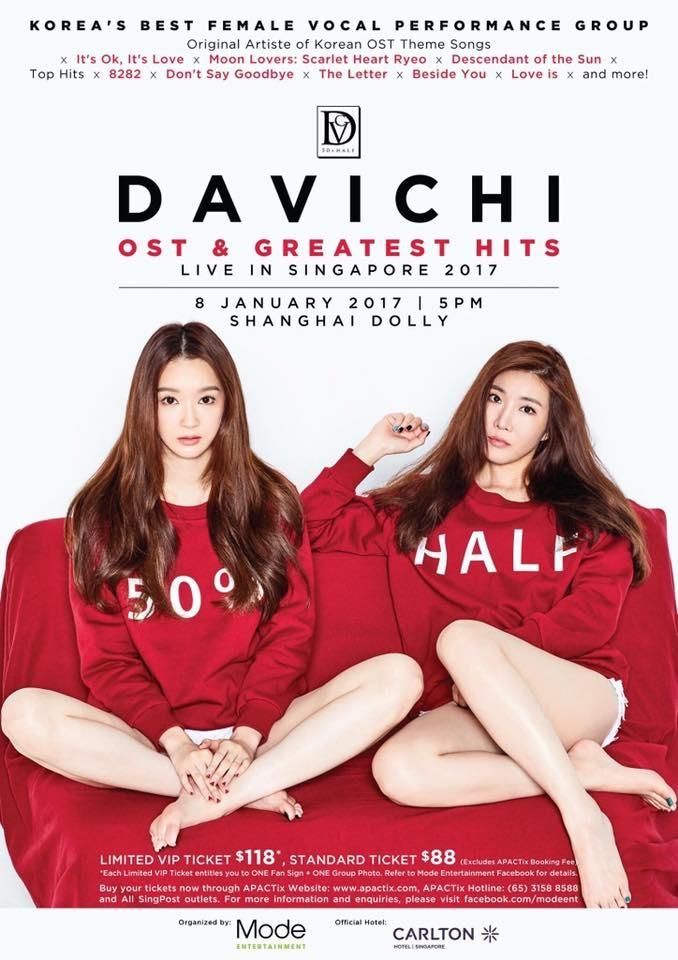 五位 Davichi 81,229名 美聲天后~!!!