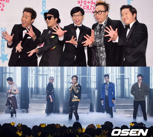 《無挑》作為韓國國民最喜愛的綜藝節目, 加上BIGBANG偶像中的偶像地位, BIGBANG這次出演《無挑》, 也被韓國網友認為是最高 X 最高的幻想組合。
