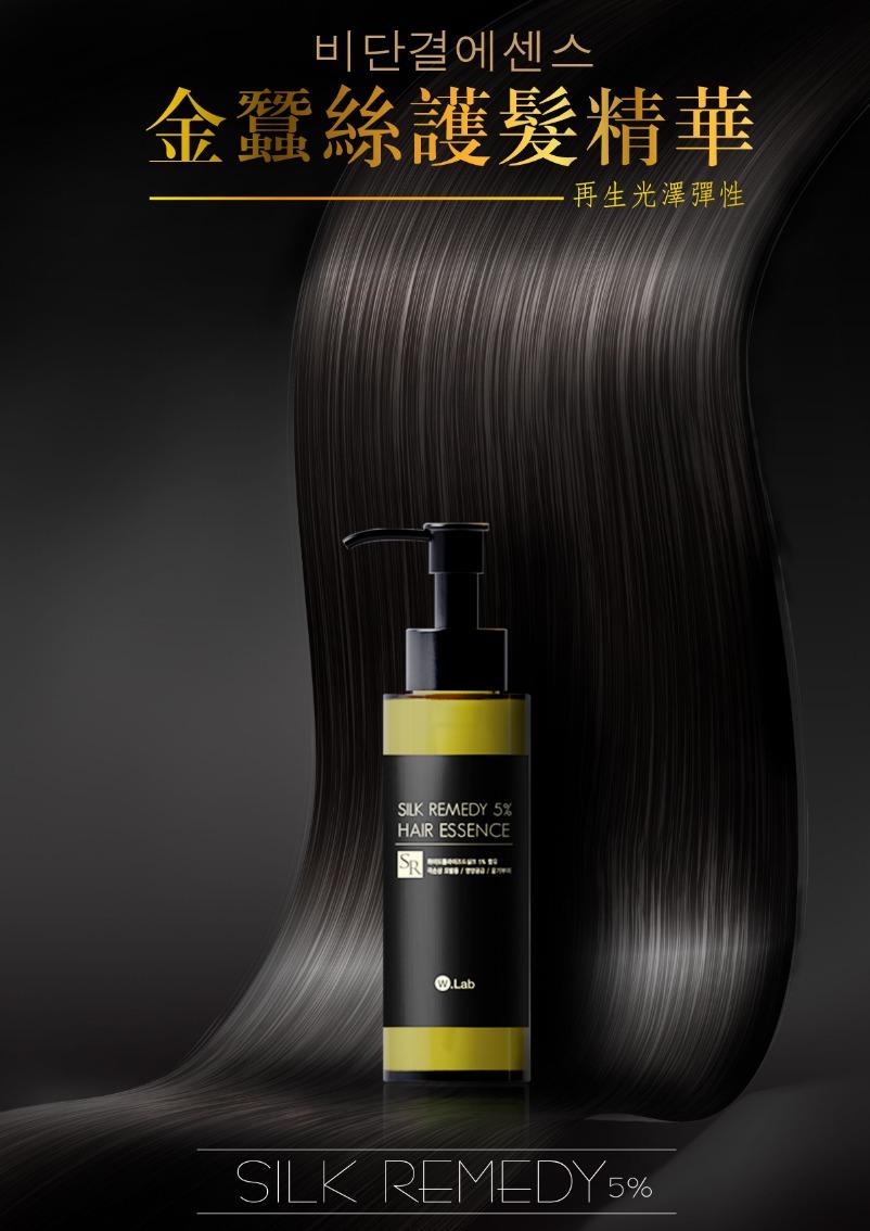 含有4大天然植物油成分-摩洛哥堅果油、橄欖油、荷荷巴籽油及辣木籽油,可以迅速補充秀髮所需蛋白質,短短時間內就有髮廊護髮SPA效果。