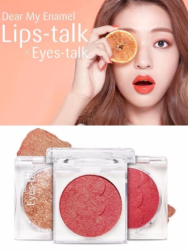 歐膩這次就要試韓妞和台灣女孩都很喜歡的品牌,Etude House的「琺瑯瓷~釉光晶采眼影」給大家看唷! 這款眼影是全新的濕潤質地,與粉狀相比可以更貼近肌膚、顯色度更好。