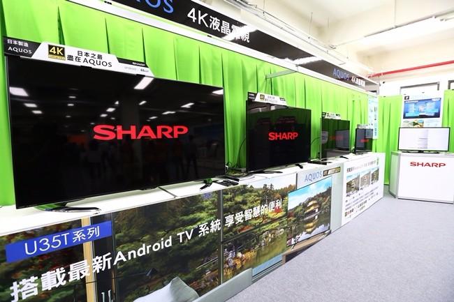 因此夏普生產的電視面板不再提供三星,全轉為自用