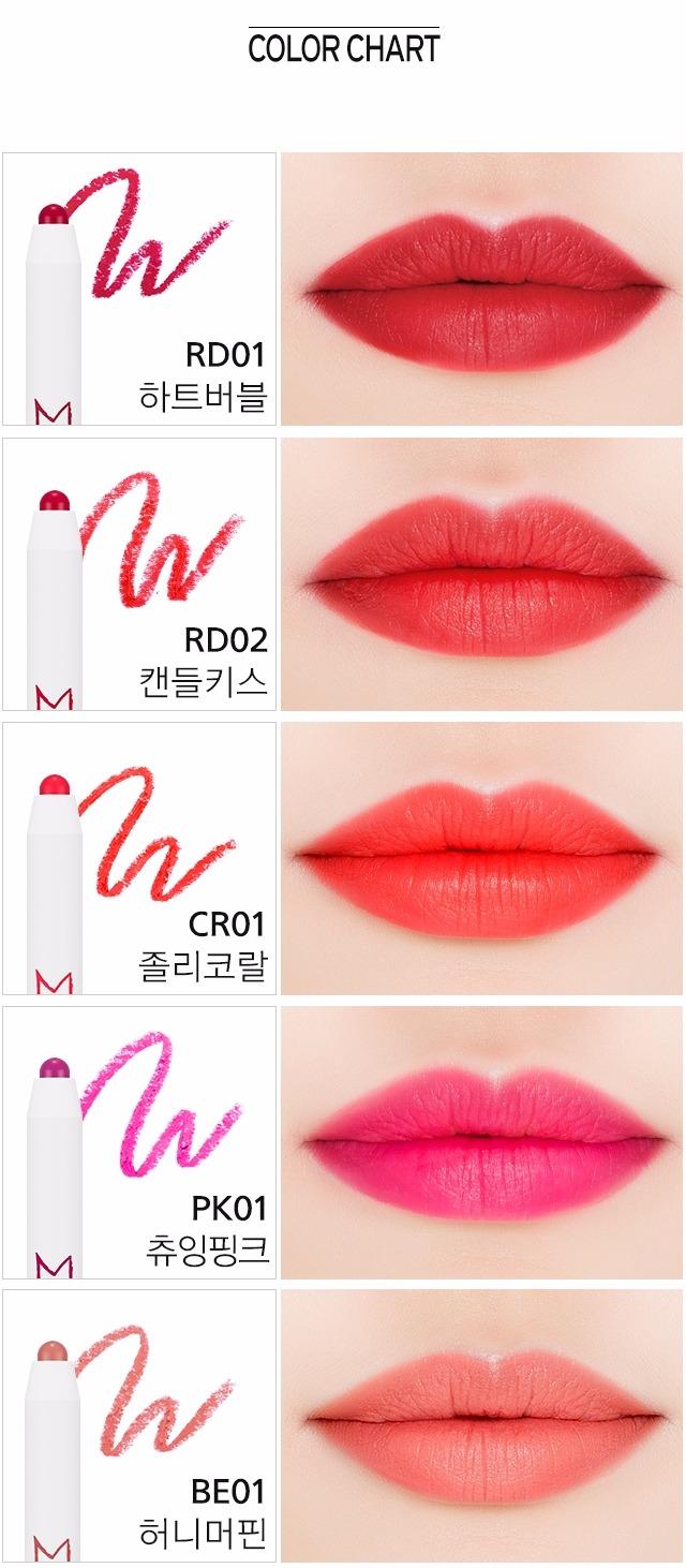 從基本紅唇、桃粉唇,到今天超級紅的乾燥花色都有! 另外,這款純蠟筆除了可以當唇膏使用之外,也可以當作黑眼圈的遮瑕使用喔~