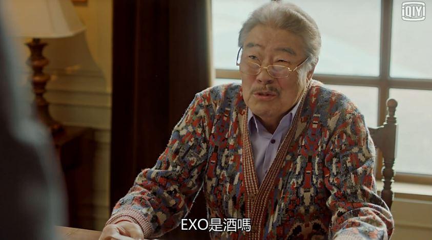 除了防彈少年團之外,EXO也在禮物清單裡面啊~~