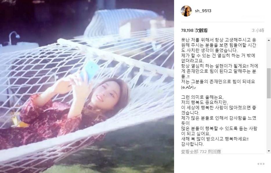 發片後一天(3日)生日的雪炫,也在昨天上傳文章感謝祝福她生日和在她身邊幫助她的人。但文章中不少字句都讓人看了心酸,不僅說「去年是很幸福,卻也很痛苦的一年,但自己也在去年一年中成熟了許多」