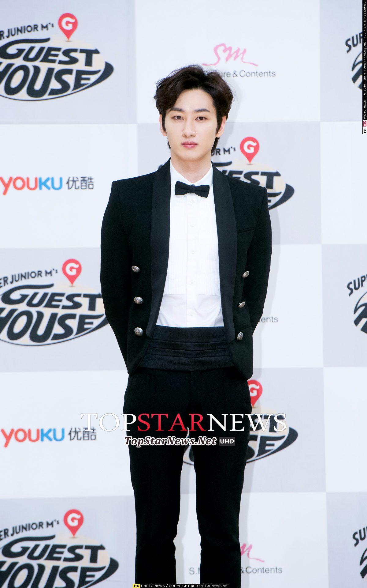 Super Junior 銀赫