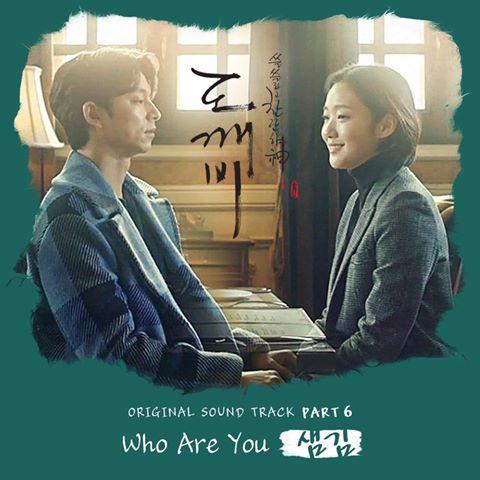3. 샘김 (Sam Kim) - Who Are You