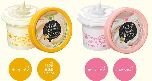 目前有兩種口味  黃色的可以改善毛孔粗大問題  粉色的則是針對乾性肌膚
