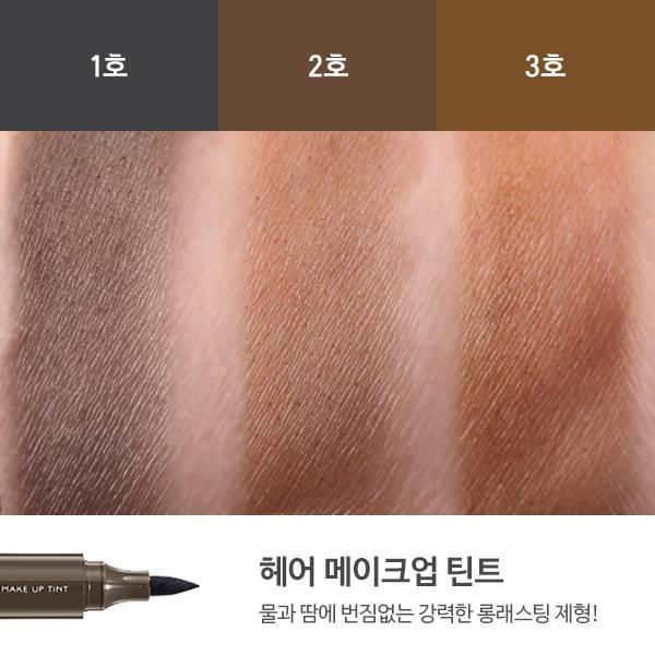 顏色則有三種,黑、紅、棕三種色系,可以依照自己髮色做選擇。