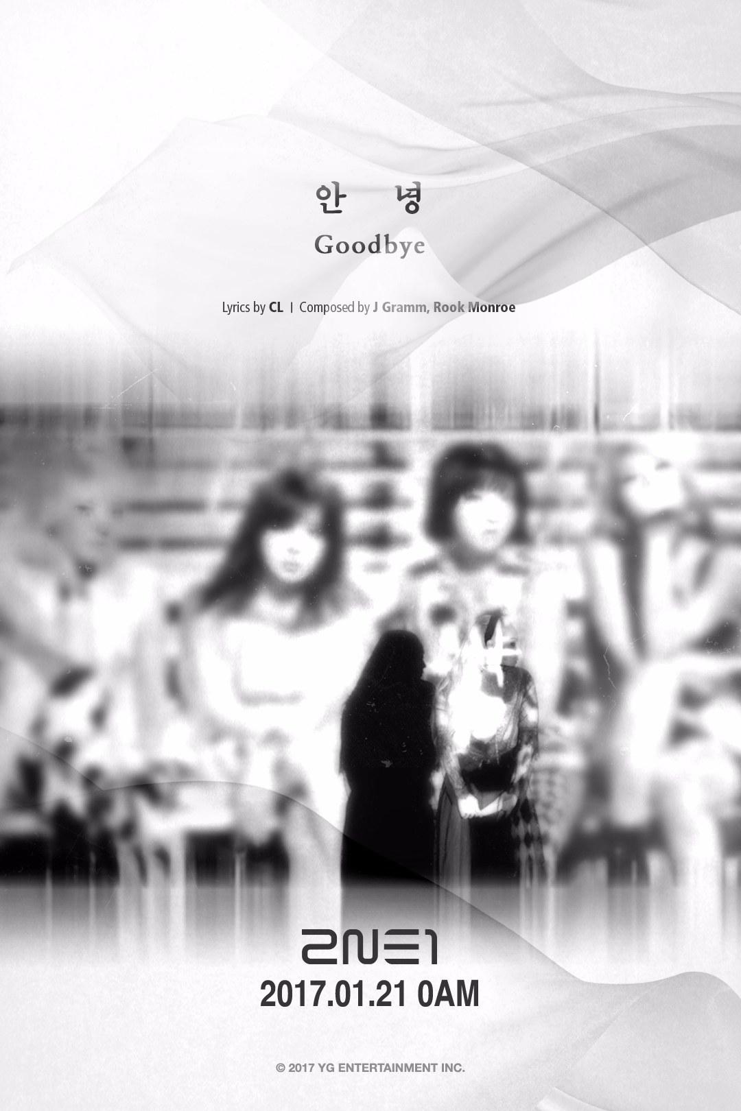 YG娛樂宣布正式跟2NE1的粉絲們告別在1/21將發行告別單曲《Good Bye》就連宣傳照都超催淚,CL跟Dara站在2NE1四人投影照片前似乎意味著2NE1將從4人變成2人ㅠㅠㅠ