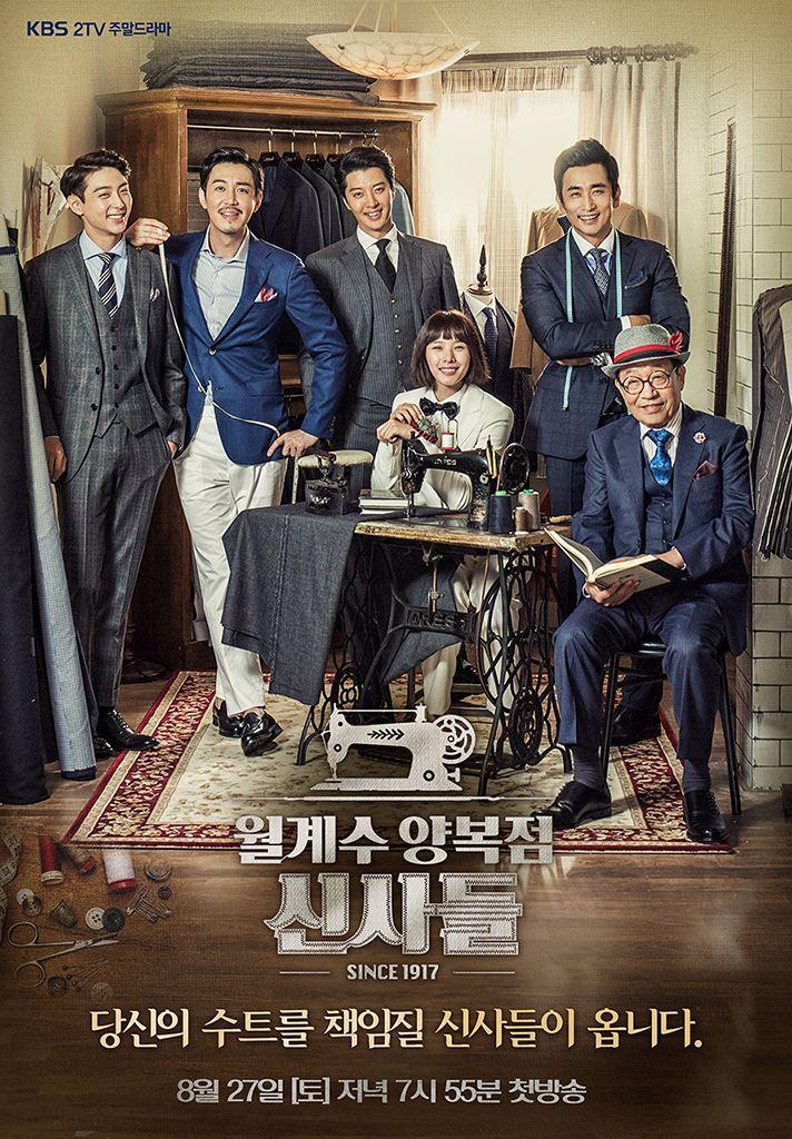 ✽第5位 — KBS《月桂樹西裝店的紳士們》 →喜好度4.2% →上升5位 故事講述經營西裝店的家屬們之間發生的瑣碎事情