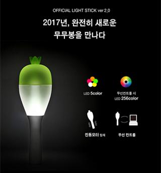 還強調有Led5色,顏色會更鮮明之外,竟然還搭載了一個神秘的功能…就是他竟然會震動啊XDDDD,原本以為小編孤陋寡聞不知道手燈要會震動到底能幹嘛,於是上網看了韓國網友們的討論