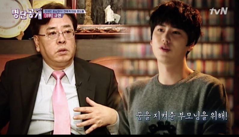 8位 Super Junior 圭賢 說到圭賢大家應該都不陌生吧~~圭賢不管再忙碌也會參加爸爸在台灣開設的韓文補習班的活動。除此之外,更花費自己10年的積蓄買下一棟6層建築來經營民宿(約為76億韓幣)
