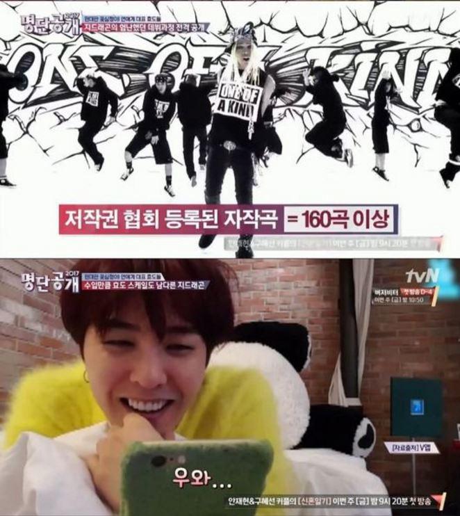 3位 BIGBANG GD GD從13歲進入YG當練習生,中間經過長達6年的練習生生活才以BIGBANG出道。GD每年光是版權費就高達8億韓幣,所有的收入都交給父母管理,如果BIGBANG在國外有行程也會帶著家人一起到國外旅遊