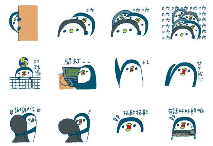 這隻名為「廢宅室友」的企鵝表情也非常生動、可愛,雖然老愛黏在你身後欸欸欸的叫不停,但你就是拿他沒輒啊~~(被吃死死)
