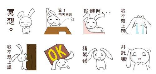 而在這種冷到連手都不想動的日子,厭世到連話都不想說的季節,當然就要用《某兔的廢物日常》貼圖來應付那些有、夠、煩、人的朋友,覺得懶懶的時候就用「某兔」來做你的發言人。(妞編輯:我不想上班)(TT好懶啊…)