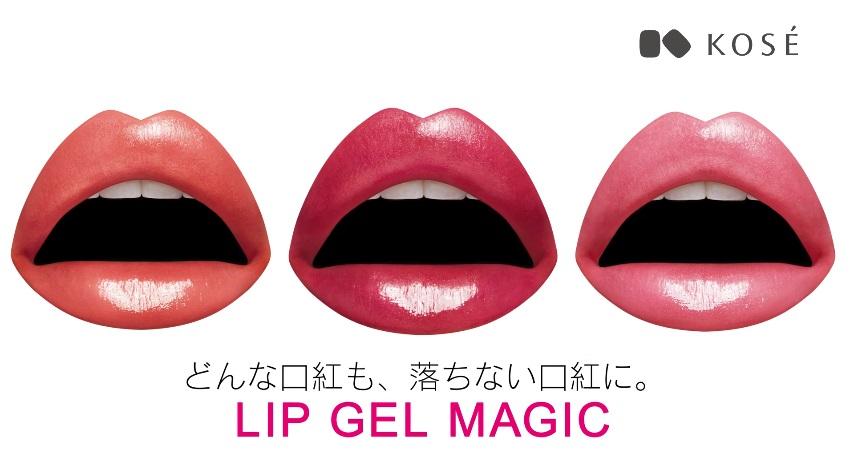 內含能防止脫色的塗料,讓唇彩能緊密貼合嘴唇,還有添加保濕成分減輕乾澀問題,